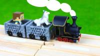 史蒂夫制作小火车玩具