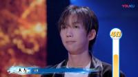 这就是原创:最终票数最高的是邓见超和闫泽欢,两人成功晋级总结赛