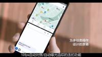 业界首次使用 4k 21比9OLED 屏幕,索尼最新旗舰手机Xperia1
