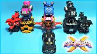 多款韩国变形金刚Tobot机器人变形玩具开箱