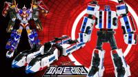 Tobot V韩国版2款变形金刚5合一组合机器人变形机甲玩具