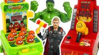 让我们和复仇者联盟绿巨人玩偶一起玩打地鼠游戏