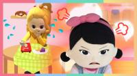 凯利之家第二季朋友之间不要吵架生气哦   凯利和玩具朋友们 CarrieAndToys