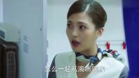 老男孩:机长与美女老师在飞机上碰到前任空姐,他们的反应炫了!
