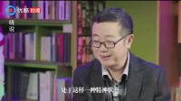高晓松发现一个名字,频繁出现在刘慈欣小说三体里,刘慈欣的解释太逗了!
