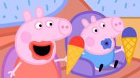 超好吃!小猪佩奇和乔治怎么满嘴都是冰淇淋?2分钟学7种色彩英语,儿童益智画画游戏玩具
