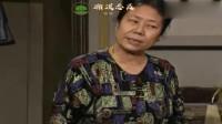 """我家:丈母娘隔着八张桌子看到,贾志国跟""""白骨精""""在一块!"""