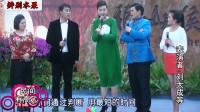 民间有高人:《辨别水果》(表演者:刘大成等)(收藏:草根老顽童)(20190605)