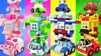 变形警车珀利玩具背包和大型积木机器人玩具开箱拼装