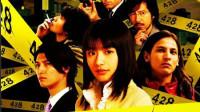 PSP428被封锁的涩谷实况通关娱乐解说第二期 扑朔迷离的绑架案!本是行侠仗义斗牛郎的环保哥被警察误解