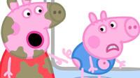 糟糕!乔治的新衣服怎么破了?小猪佩奇为何如此惊讶?1分钟学5种色彩英语,儿童益智画画游戏玩具