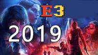 2019E3,哪些游戏值得期待?上古卷饼不来了