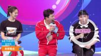 湖南卫视 20190605夏日逆袭瘦