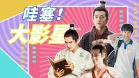 """国民弟弟刘昊然,让人""""欲罢不能""""的青春年少,20岁的他到底有多厉害"""
