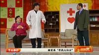 小品:赵本山和范伟在一起,那就是整个喜剧啊