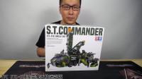 TF—圣贤的玩具分享489,TFC  STC-01B滚雷迷彩色擎天柱(上)