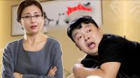 陈翔六点半:在一个全为博士后的家庭,考不及格会遭什么待遇?