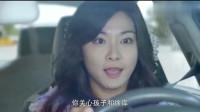 情谜睡美人:姐姐一提到孩子,妹妹情绪激动,公路疯狂飙车导致两人车祸重伤!