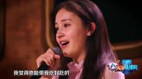 钱枫自称有很多粉丝想要嫁给他,这是意有所指啊