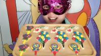 妹子吃创意巧克力,气球、棒棒糖和彩虹造型的,薄脆香甜好喜欢