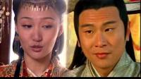 经典影视曲系列之福禄寿三星报喜的片头片尾曲,找寻那些年的记忆