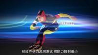【冬奥竞赛项目知识介绍片】速度滑冰