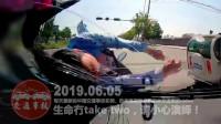 中国交通事故20190606:每天最新的车祸实例,助你提高安全意识