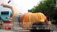 中国交通事故20190607:每天最新的车祸实例,助你提高安全意识