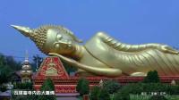 【原创】万象塔銮 佛国圣地用真金打造的大佛塔 老挝人心目中的圣塔