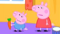 好神奇!小猪佩奇用仙女棒把乔治变成什么呢?趣味玩具故事