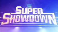 WWE超级对抗大赛2019年6月8日完整版实况对战