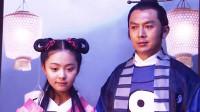 倚天屠龙记电视剧第8集邓超安以轩版