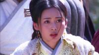 倚天屠龙记电视剧第17集邓超安以轩版