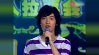 快本二十周年大回顾:逍遥哥哥胡歌2005为谢娜拉票 与高圆圆何炅合唱《爱的代价》
