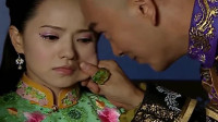 皇上外出2个月,祥嫔怀了1个月,皇上狠狠掐住她的脸!