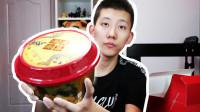 试吃世界上最贵的泡面!一碗108元的满汉御品是什么味儿?鲤鱼Ace的日常