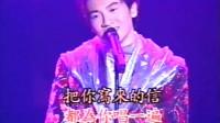 苏有朋演唱会献唱《我只要你爱我》不仅歌声悦耳,形象超帅