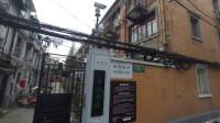 鲁迅在上海的最后居所