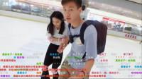 和童童去溜冰_20190609(2)