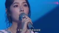 35岁的郭碧婷出席活动,脖子上有吻痕,网友:向佐真是太疯狂了(1)