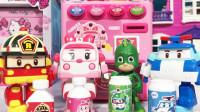 259 自动饮料机里有咖啡、牛奶和果汁,变形警车和睡衣小英雄买了啥呢?