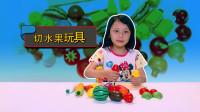蔬菜切切乐,水果切切看玩具