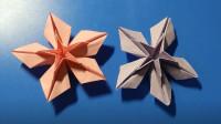手工折纸教程:一张纸折一个漂亮的五角星,简单有趣!