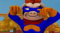 波比把小猪猪给超人强做成了小弟,小猪猪也会帮超人强做这种事!
