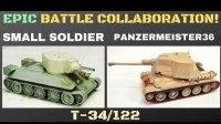 PM36 一起制作一辆小KV-2 :T-34-122!