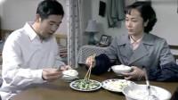 金婚:大庄家吃猪肘子和黄花鱼,佟志看着自家的饭,念念经才能吃得下。