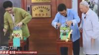 极限挑战:大鹏王迅用冬瓜练手剃头,贾乃亮罗志祥狂飙土味情话