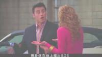 爱情公寓美国版,还请到了原班人马配音中文