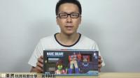 TF—圣贤的玩具分享490,MS-B18 正义之光小比例擎天柱
