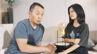 陈翔六点半:妻子搬东西上车干脏活累活,反而害得丈夫心绞痛!
